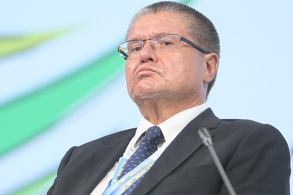 Экс-министр экономического развития Алексей Улюкаев.