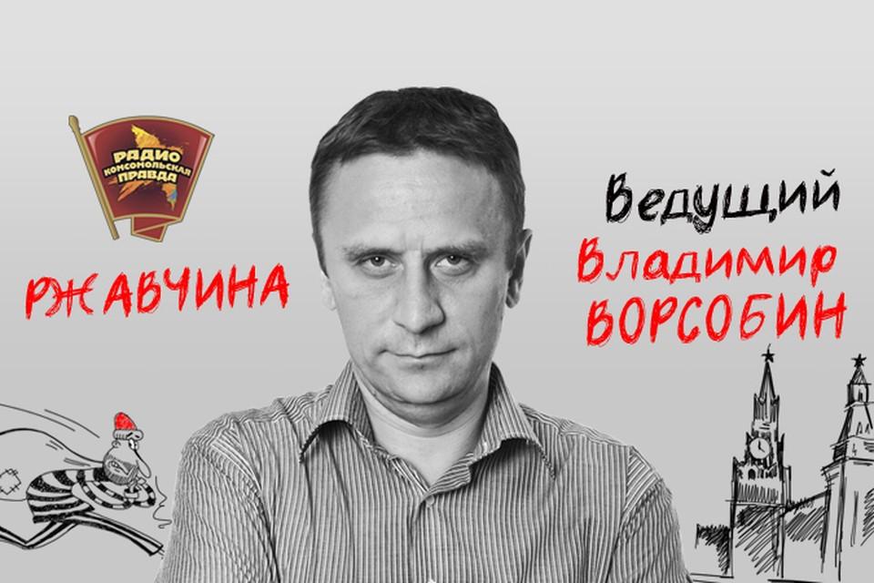 Не приведет ли борьба с коррупцией в России к дестабилизации обстановки в стране?