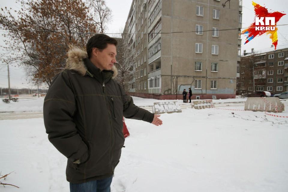 Кирилл Крашенинников успел выскочить в последний момент.