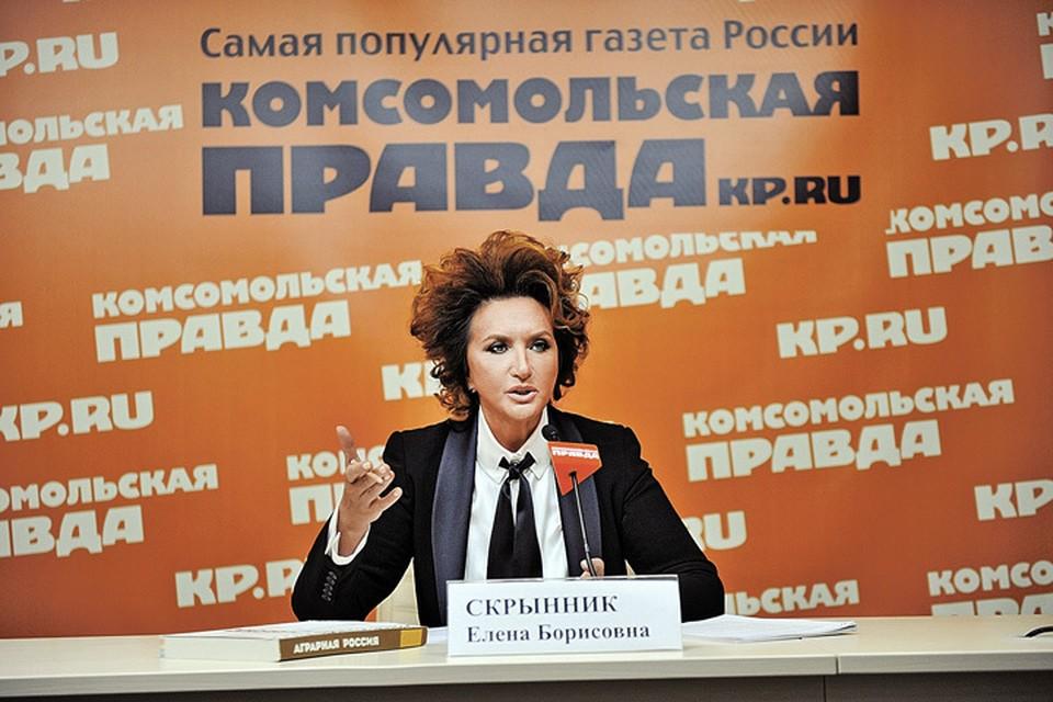 Бывший министр сельского хозяйства Елена Скрынник.