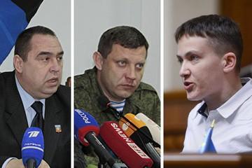 В Минском ресторане Надежда Савченко тайно встретилась с главами так называемых ЛНР и ДНР