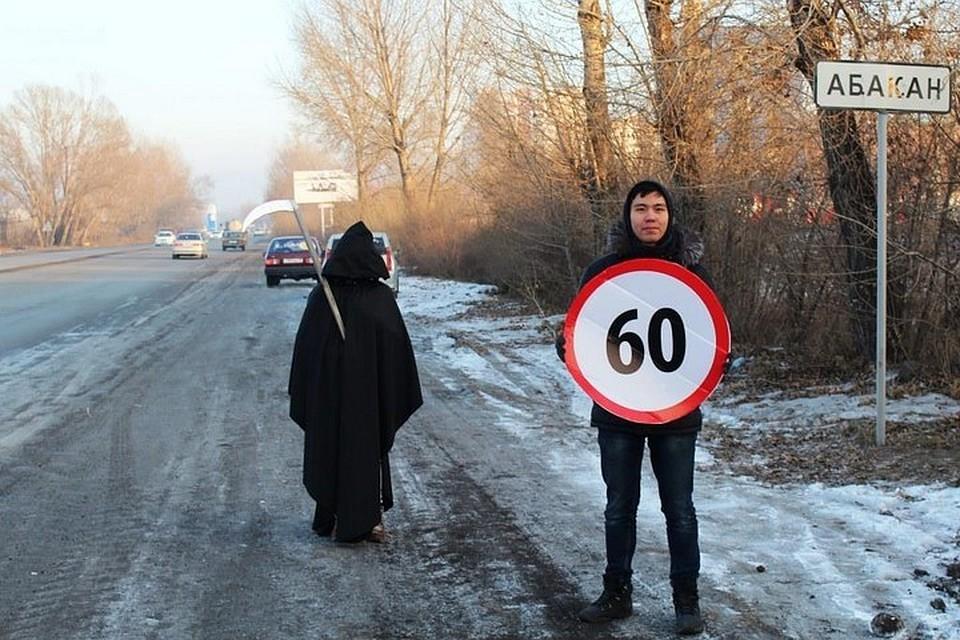 Женщины абакана в голом виде фото 698-221