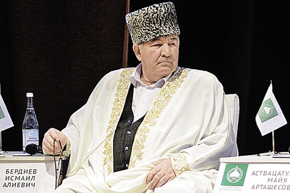 Исмаил Бердиев.