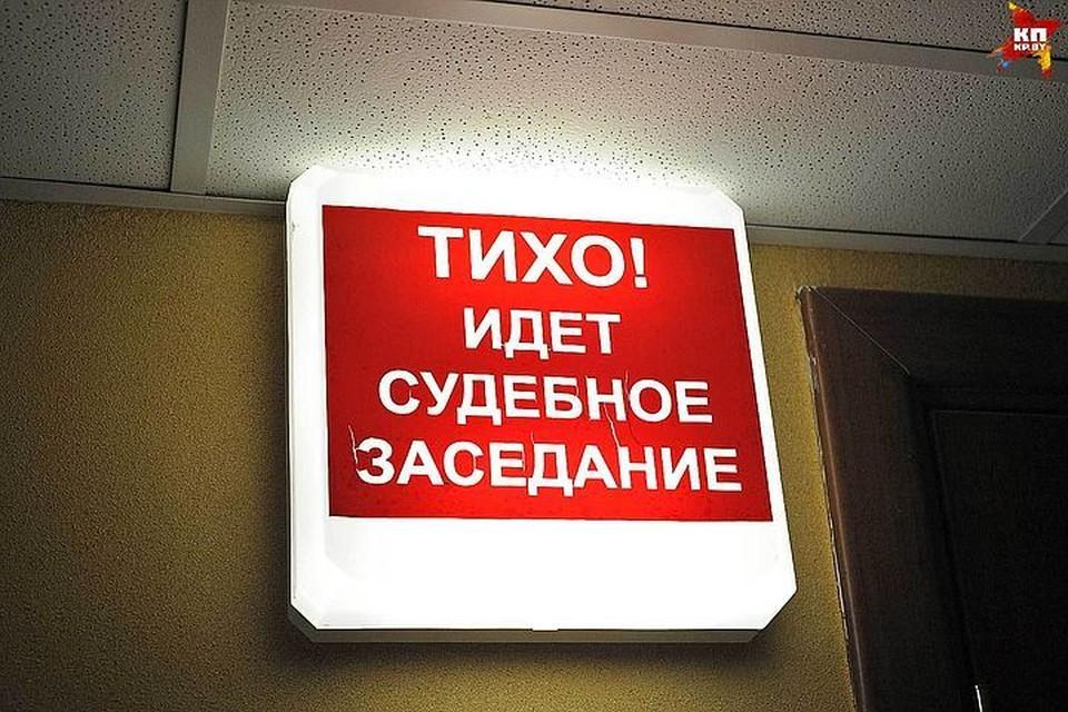 По заключению экспертизы Владислав Казакевич отдавал отчет своим действиям, когда пришел в торговый центр с бензопилой.