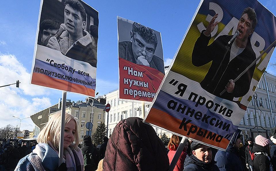 Участники марша памяти Немцова.