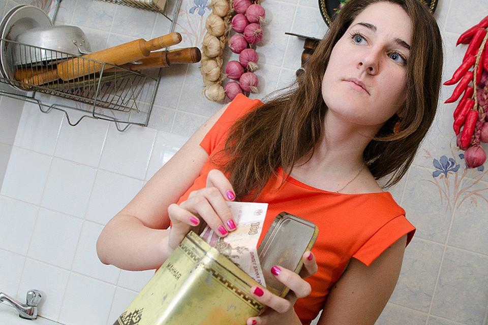 Возможно, выпуск новых бумаг - повод для россиян достать деньги из-под матраса.