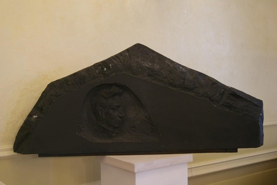 Таким мог быть памятник Юрию Ножикову в сквере на пересечении улиц Сухэ-Батора и Горькова