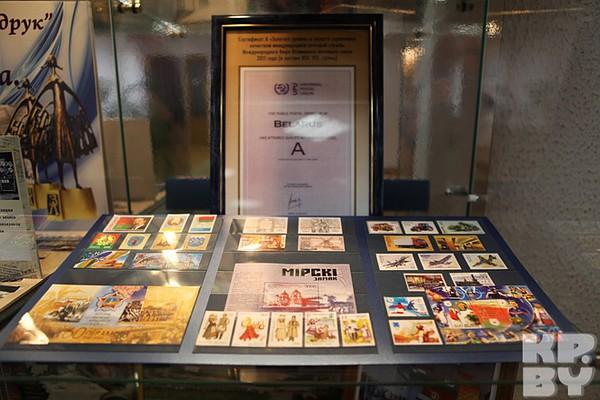 Выставка достижений