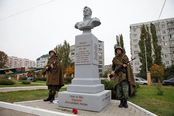 Малиновая 96 курск памятники официальный сайт заказать памятник ростов альтуфьево