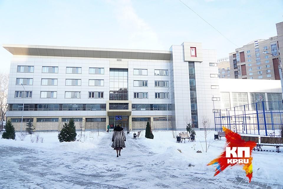 """В Екатеринбурге открылся """"Областной центр реабилитации инвалидов"""""""