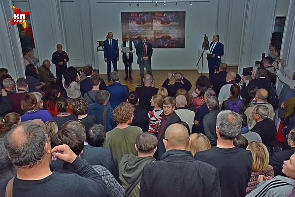 Выставка проспект