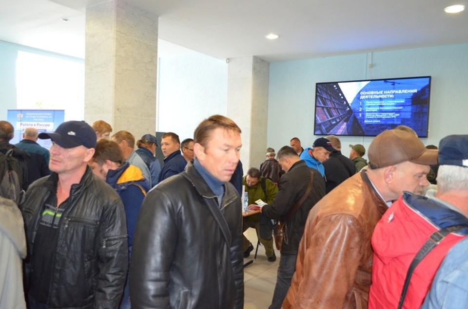 Ярмарка вакансий в Курске