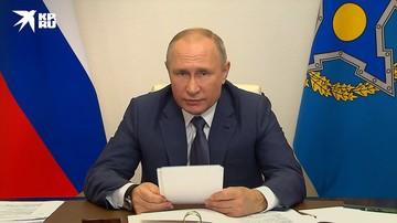 Путин рассказал о поставках вакцины «Спутник V» в страны ОДКБ