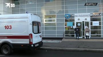 Вакцинация от COVID-19 началась в Москве