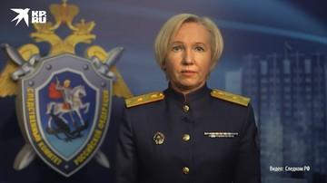 Возбуждено уголовное дело в отношении Леонида Волкова