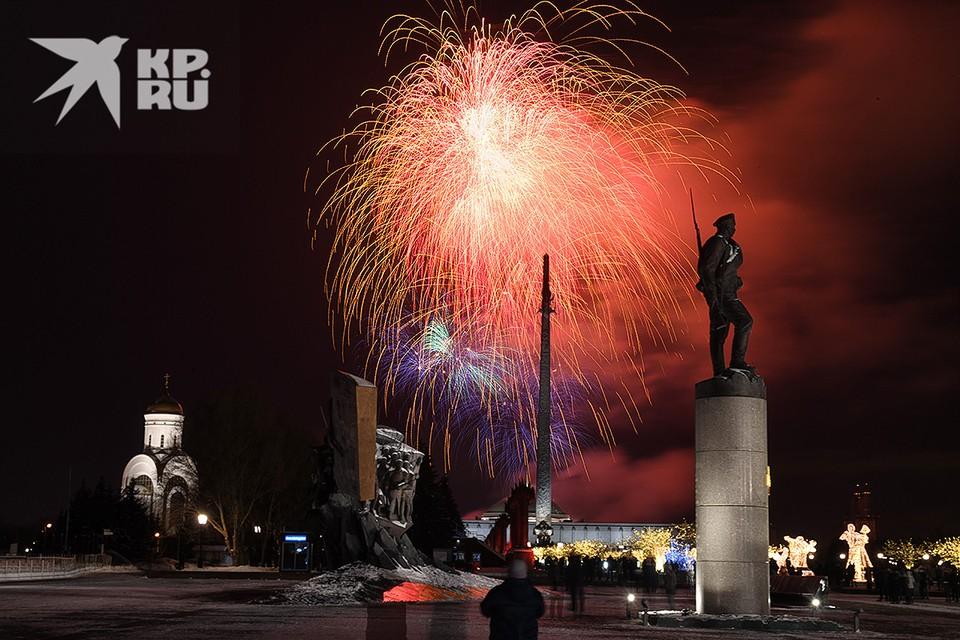 В Москве на Поклонной горе прогремел праздничный салют в честь Дня защитника Отечества.