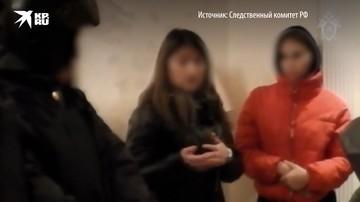Следственные действия с подозреваемым в убийстве 4 человек в Нижегородской области