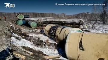 18 цистерн с нефтепродуктами сошли с рельсов в Хабаровском крае
