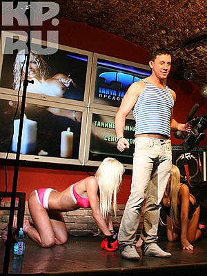 Боб джек в культ баре, секс девушка краска