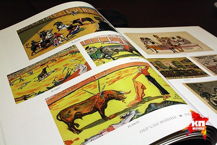 Издание «Первая мировая война на почтовых открытках» было высоко оценено специалистами-филокартистами со всей страны на фестивале «Старая бумага» в Москве.