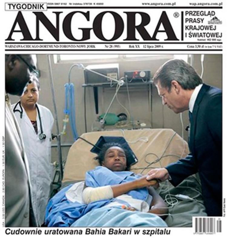 Бахиа Бакари выжила в авиакатастрофе.