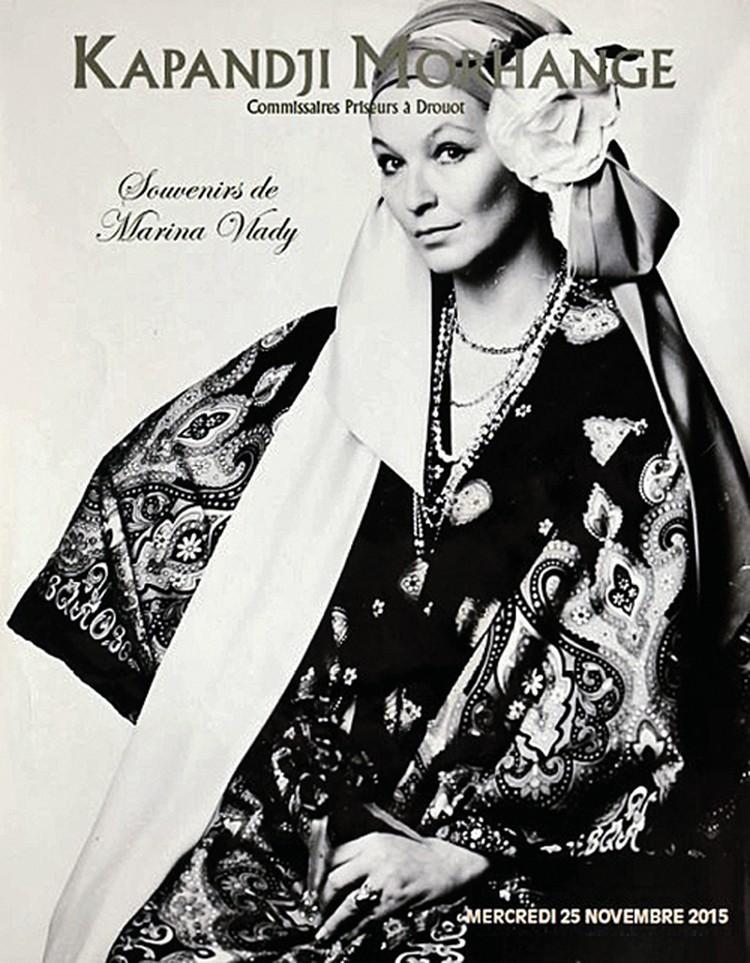 Марина Влади даже снялась для рекламной афиши аукциона своих вещей. Фoто: drouot.com