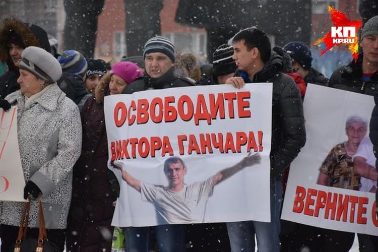 Виктор Ганчар убил человека, защищая своих детей.