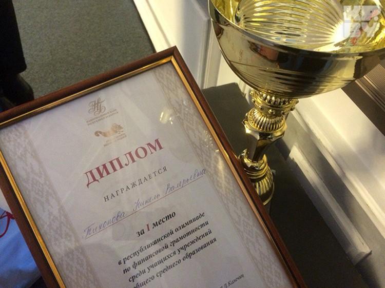 Победители получили не только дипломы и кубки, но и более ценные призы - телефон, планшет и фотоаппарат.
