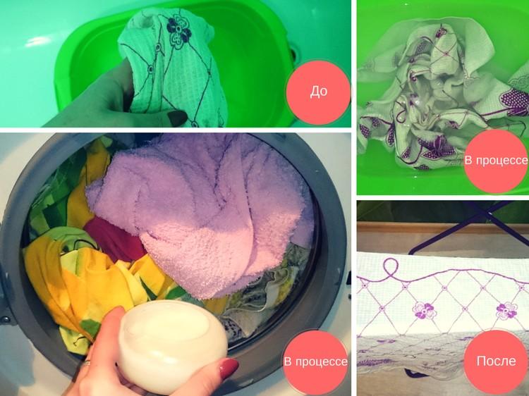 Кухонные полотенца вновь станут белыми!