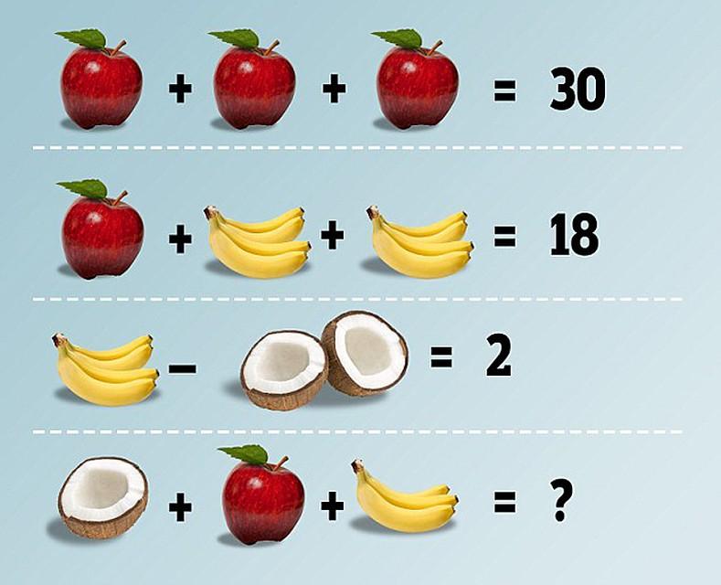 Решение задач на логику в картинках решить задачу 5 класс математика