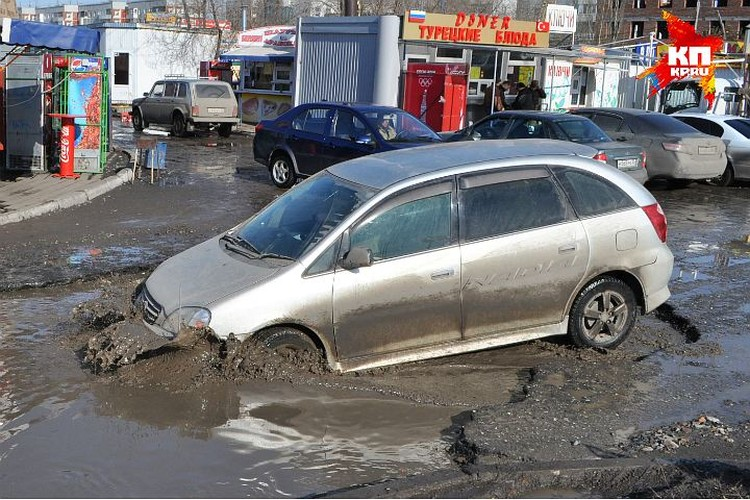 В городе катастрофическая ситуация с дорогами.
