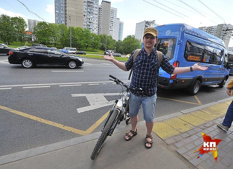 В маршрутку с велосипедом вас никогда не пустят.