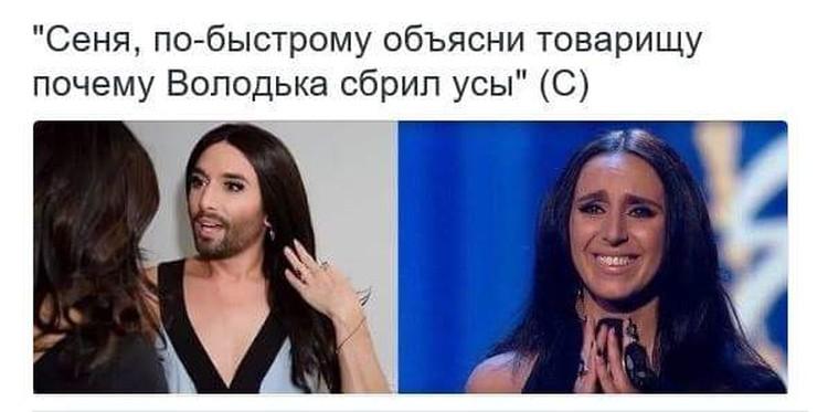 Победа Украины вызвала не только бурные споры, но и вал шуток в соцсетях