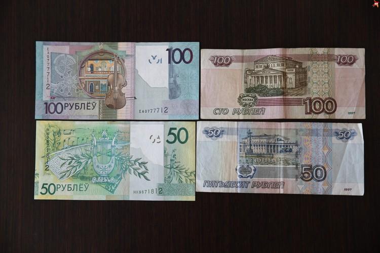 На обратной стороне российских рублей изображены памятники архитектуры, а у нас - детально прорисованные коллажи. В батлейке на сторублевке у каждой куклы видны глазки и носики, а на пергаменте на купюре в 50 рублей - отдельные буквы.