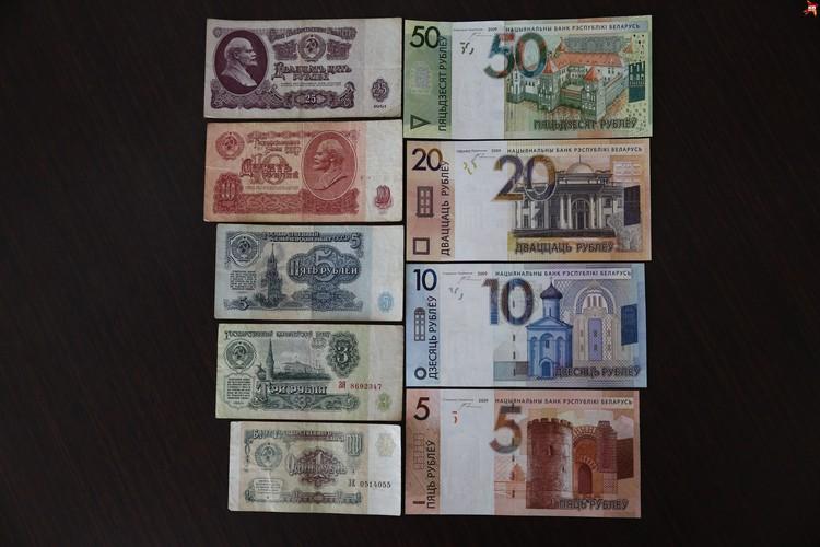Советские купюры были совсем маленькими: на четыре новые белорусские банкноты по ширине приходится пять советских.