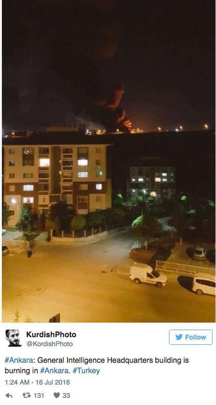 Пожар в штабквартире разведки