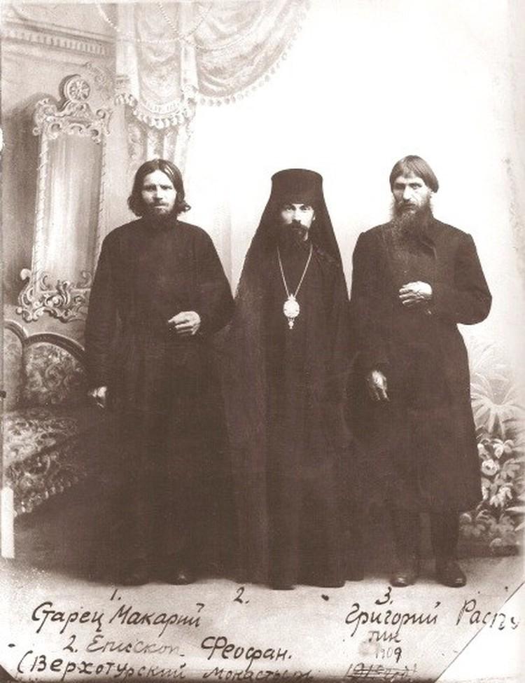 Фото сделано в Верхотурском монастыре. Григорий Распутин - крайний справа. Фото: Государственный архив Свердловской области