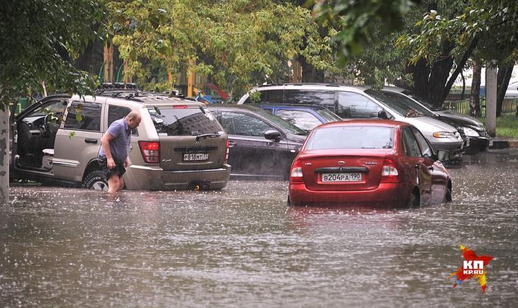 От Москвы осталось мокрое место