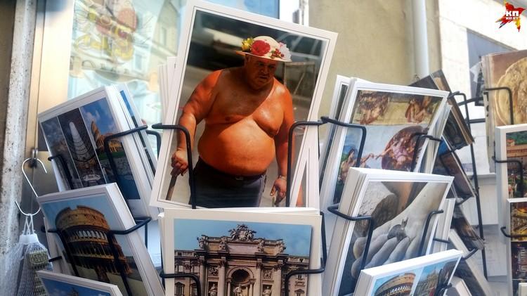 Обязательно отправьте себе смешную открытку из Италии.