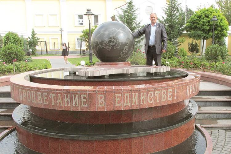 Фото: архив благотворительного фонда «Байкал Интеграция»