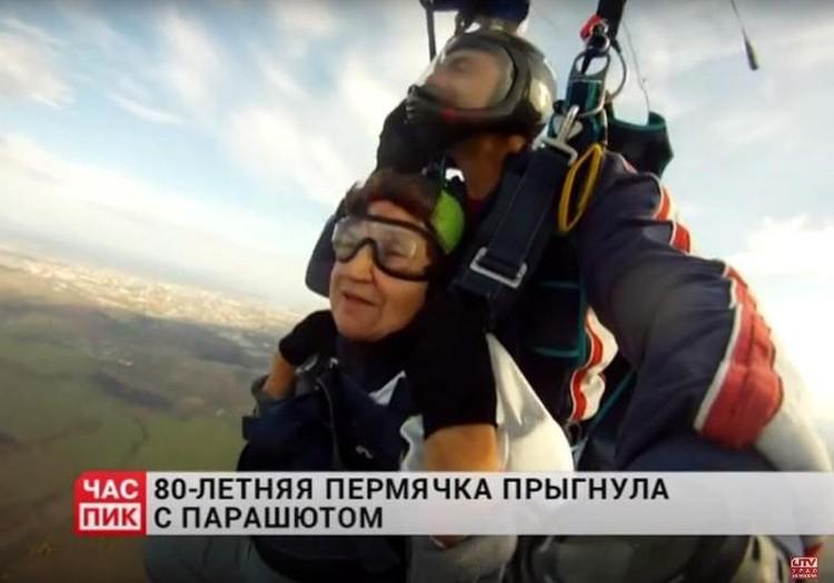 Фото:Урал-Информ ТВ