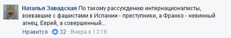 Ответ на пост Андрея Макаревича