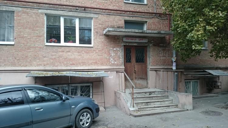 Вход в общежитие, где скончался легендарный клоун.