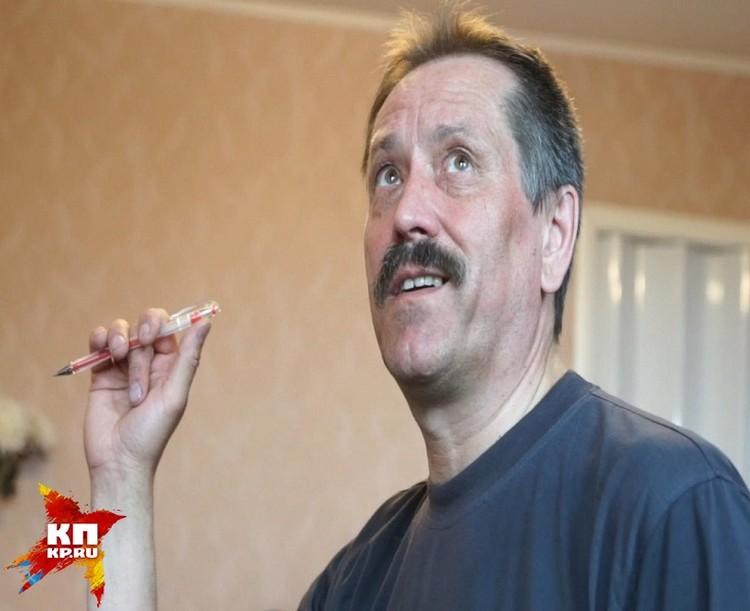 Владимир Бендлин до сих пор ездит по ток-шоу и рассказывает, что обнаружил инопланетянина