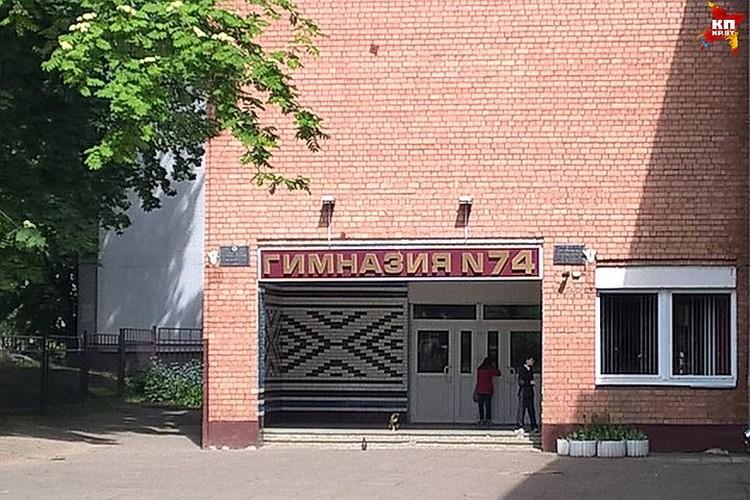 В столичной гимназии №74 ученик напал с ножом на учительницу русского языка и литературы, когда пришел сдавать стихотворение.