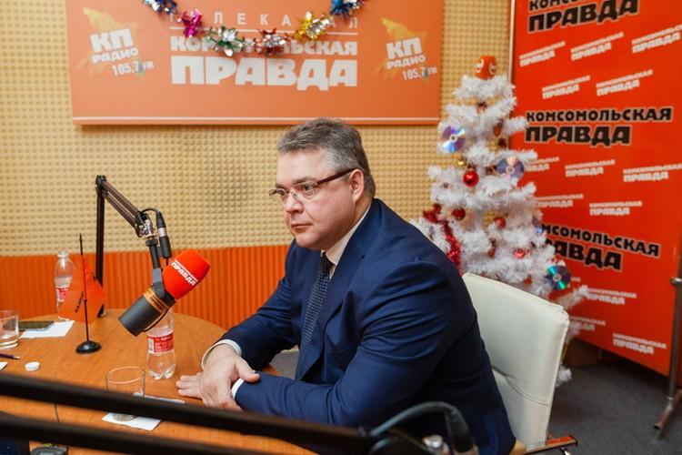 Губернатор Ставропольского края рассказал об итогах года