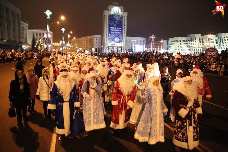 В Минске состоялось традиционное шествие Дедов Морозов
