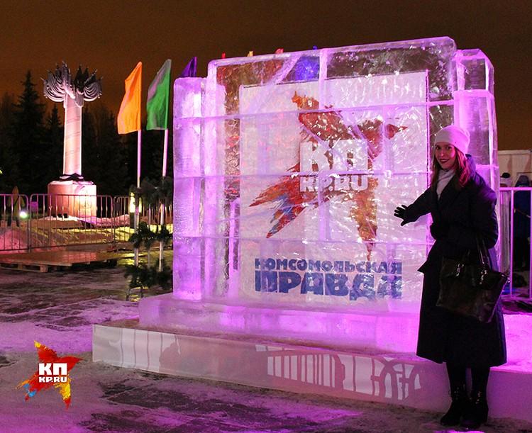 """Среди построек из льда нашлось место и стенду """"Комсомольской правды""""."""