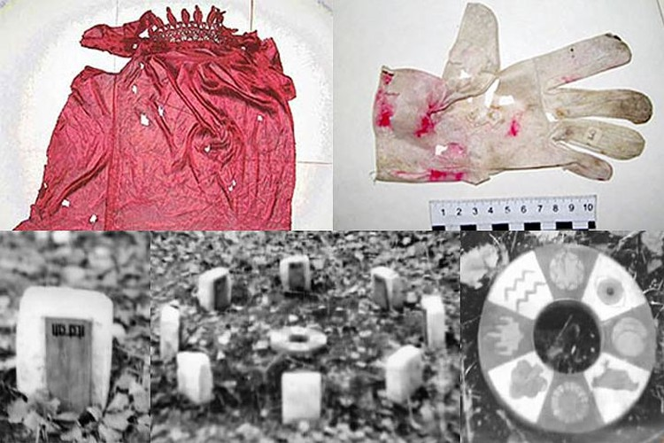 Если верить Чуплинскому, оккультные символы стали уликой по ошибке. Фото: из материалов уголовного дела