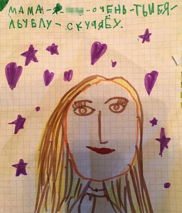 """Рядом с портретом - приписка Светланы: """"Спасибо, друзья, за поддержку!"""""""